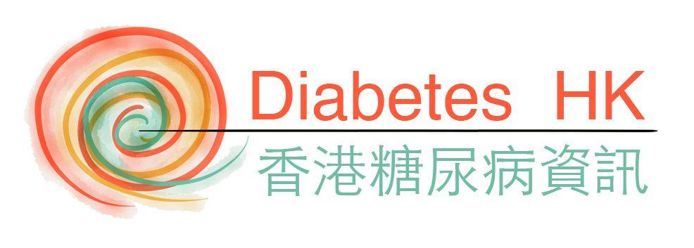 Diabetes HK